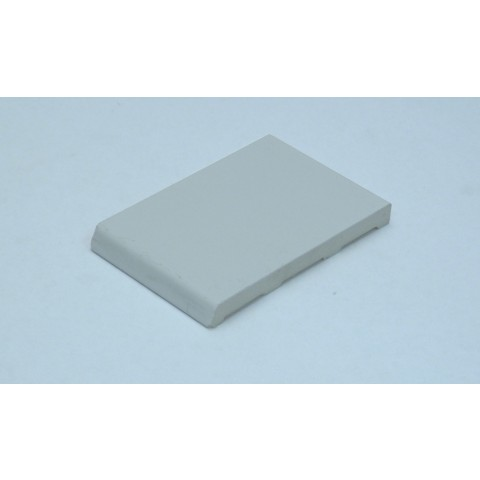 75 x 7.5mm Architrave White